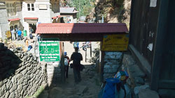 Gateway to Sagarmatha National Park: Sometimes the spelling can get creative.